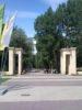 Парки и архитектурно-художественный облик Белгорода