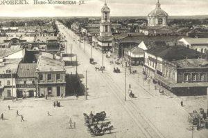 Старый Воронеж в фотографиях